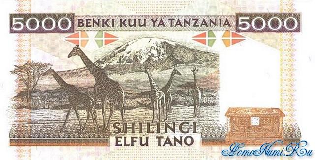 http://homonumi.ru/pic/n/Tanzania/P-28-b.jpg