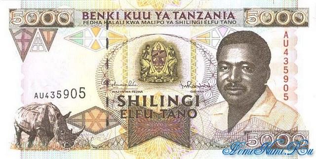 http://homonumi.ru/pic/n/Tanzania/P-28-f.jpg