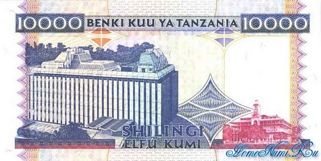 http://homonumi.ru/pic/n/Tanzania/P-29-b.jpg