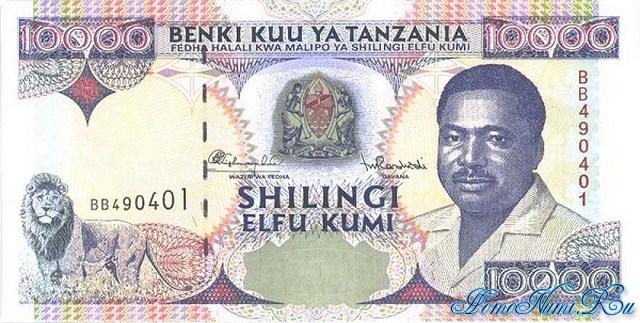 http://homonumi.ru/pic/n/Tanzania/P-29-f.jpg