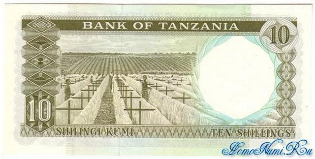 http://homonumi.ru/pic/n/Tanzania/P-2a-b.jpg
