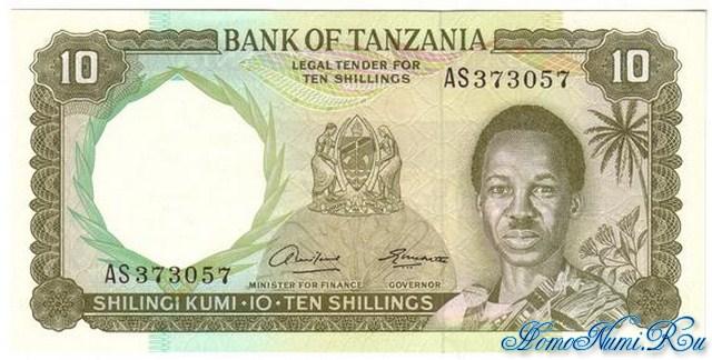 http://homonumi.ru/pic/n/Tanzania/P-2a-f.jpg