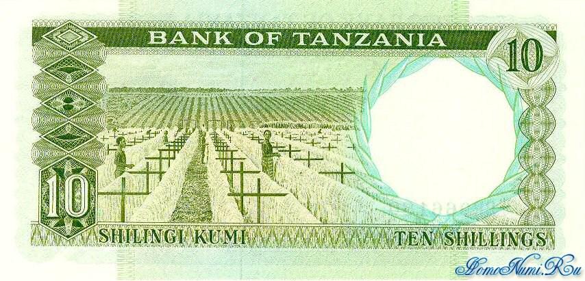 http://homonumi.ru/pic/n/Tanzania/P-2b-b.jpg