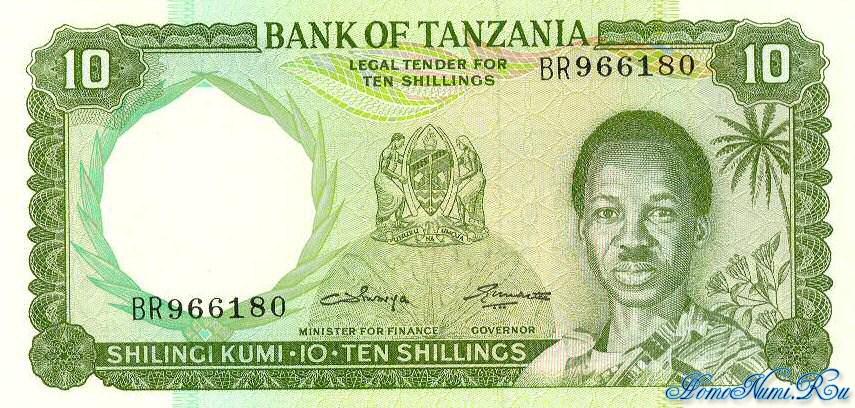 http://homonumi.ru/pic/n/Tanzania/P-2b-f.jpg
