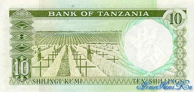 http://homonumi.ru/pic/n/Tanzania/P-2d-b.jpg