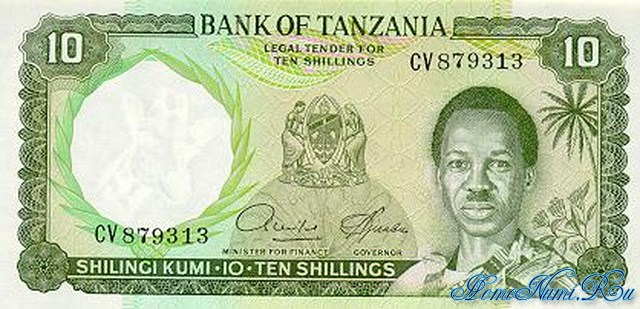 http://homonumi.ru/pic/n/Tanzania/P-2d-f.jpg