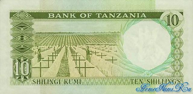 http://homonumi.ru/pic/n/Tanzania/P-2e-b.jpg