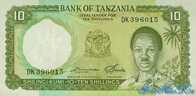 http://homonumi.ru/pic/n/Tanzania/P-2e-f.jpg