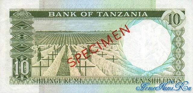 http://homonumi.ru/pic/n/Tanzania/P-2s-b.jpg