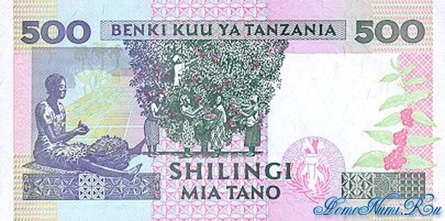 http://homonumi.ru/pic/n/Tanzania/P-30-b.jpg