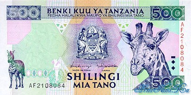 http://homonumi.ru/pic/n/Tanzania/P-30-f.jpg