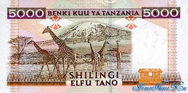 http://homonumi.ru/pic/n/Tanzania/P-32-b.jpg