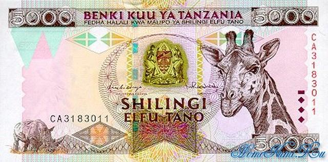 http://homonumi.ru/pic/n/Tanzania/P-32-f.jpg