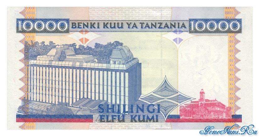 http://homonumi.ru/pic/n/Tanzania/P-33-b.jpg
