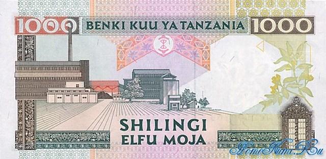 http://homonumi.ru/pic/n/Tanzania/P-34-b.jpg
