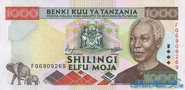 http://homonumi.ru/pic/n/Tanzania/P-34-f.jpg