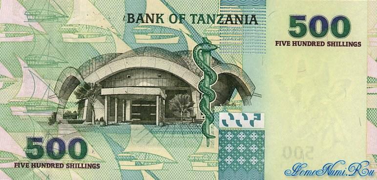 http://homonumi.ru/pic/n/Tanzania/P-35-b.jpg