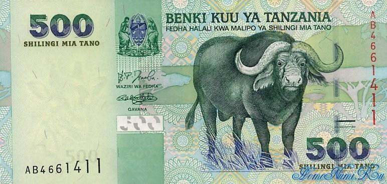 http://homonumi.ru/pic/n/Tanzania/P-35-f.jpg