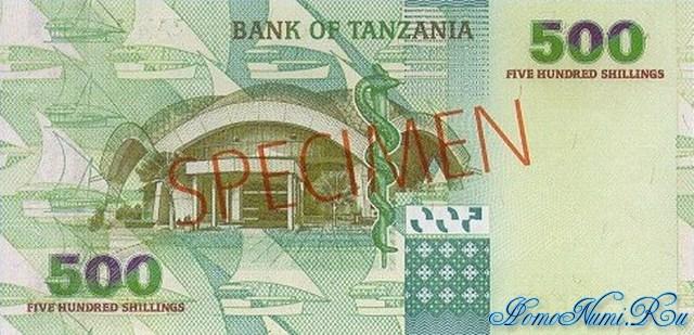 http://homonumi.ru/pic/n/Tanzania/P-35s-b.jpg