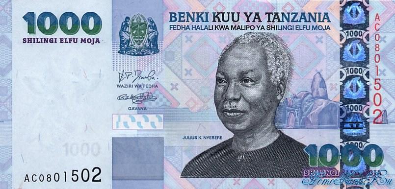 http://homonumi.ru/pic/n/Tanzania/P-36-f.jpg