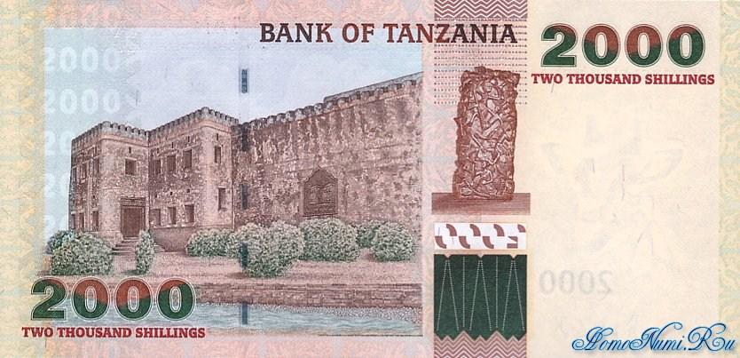 http://homonumi.ru/pic/n/Tanzania/P-37-b.jpg
