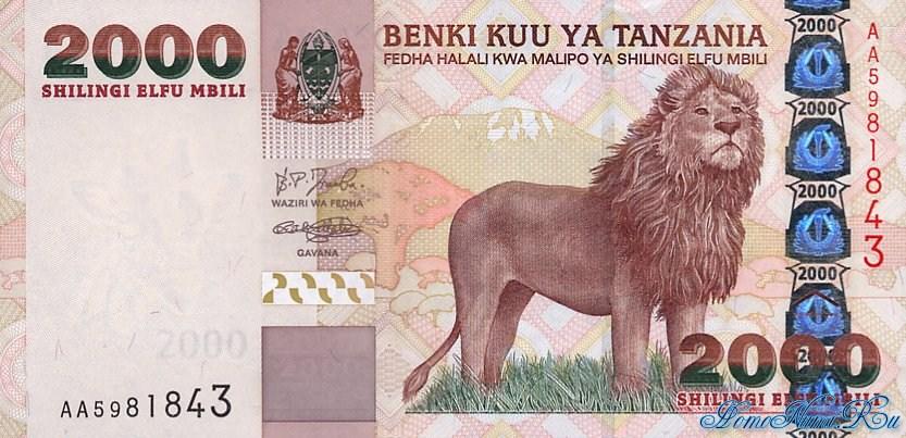 http://homonumi.ru/pic/n/Tanzania/P-37-f.jpg