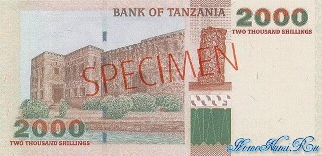 http://homonumi.ru/pic/n/Tanzania/P-37s-b.jpg