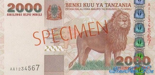 http://homonumi.ru/pic/n/Tanzania/P-37s-f.jpg