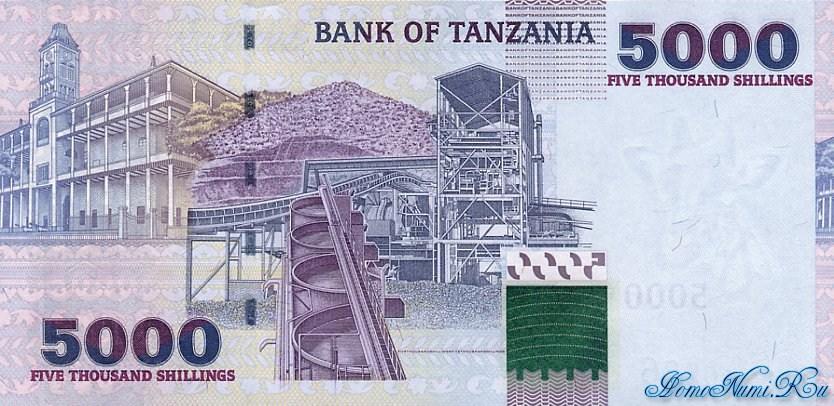 http://homonumi.ru/pic/n/Tanzania/P-38-b.jpg