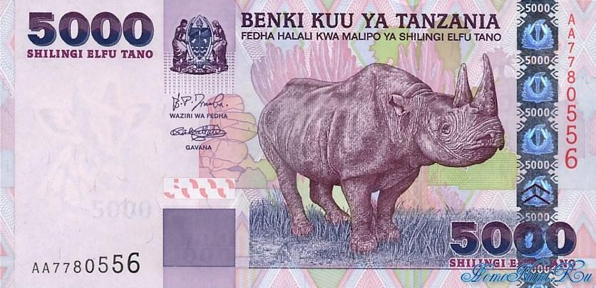 http://homonumi.ru/pic/n/Tanzania/P-38-f.jpg