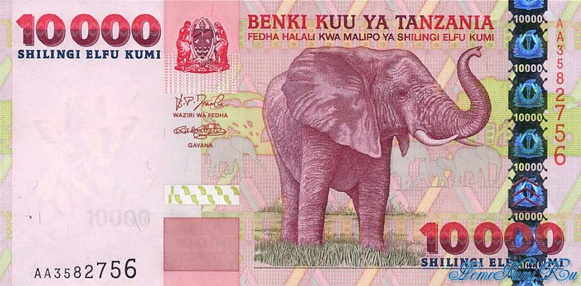 http://homonumi.ru/pic/n/Tanzania/P-39-f.jpg