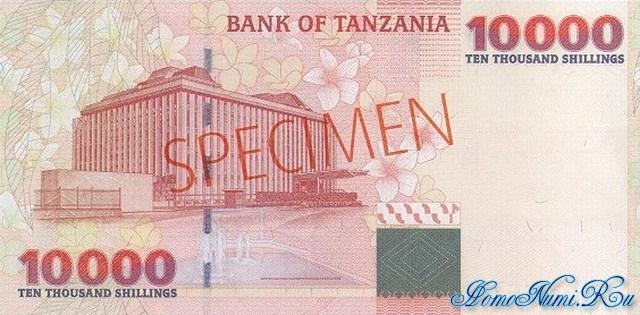 http://homonumi.ru/pic/n/Tanzania/P-39s-b.jpg