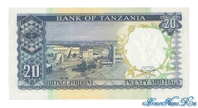 http://homonumi.ru/pic/n/Tanzania/P-3a-b.jpg