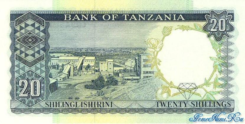 http://homonumi.ru/pic/n/Tanzania/P-3d-b.jpg
