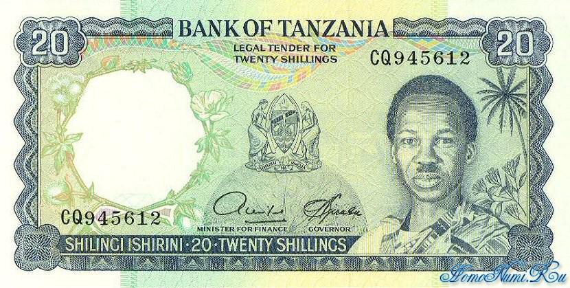 http://homonumi.ru/pic/n/Tanzania/P-3d-f.jpg