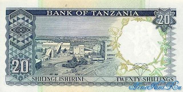 http://homonumi.ru/pic/n/Tanzania/P-3e-b.jpg