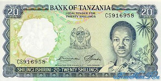 http://homonumi.ru/pic/n/Tanzania/P-3e-f.jpg