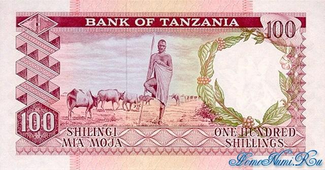 http://homonumi.ru/pic/n/Tanzania/P-4-b.jpg