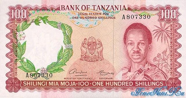 http://homonumi.ru/pic/n/Tanzania/P-4-f.jpg