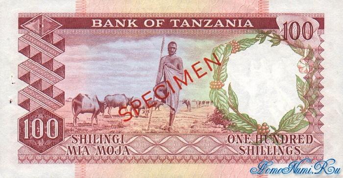 http://homonumi.ru/pic/n/Tanzania/P-4s-b.jpg
