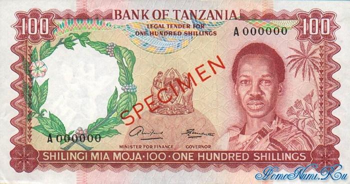 http://homonumi.ru/pic/n/Tanzania/P-4s-f.jpg