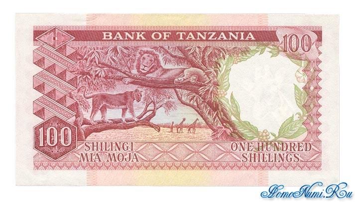 http://homonumi.ru/pic/n/Tanzania/P-5b-b.jpg