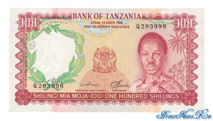 http://homonumi.ru/pic/n/Tanzania/P-5b-f.jpg