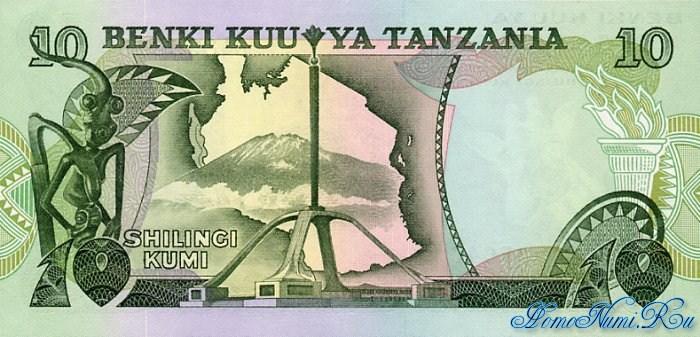 http://homonumi.ru/pic/n/Tanzania/P-6b-b.jpg