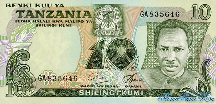 http://homonumi.ru/pic/n/Tanzania/P-6b-f.jpg