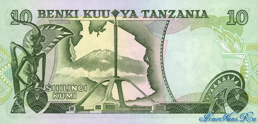 http://homonumi.ru/pic/n/Tanzania/P-6c-b.jpg