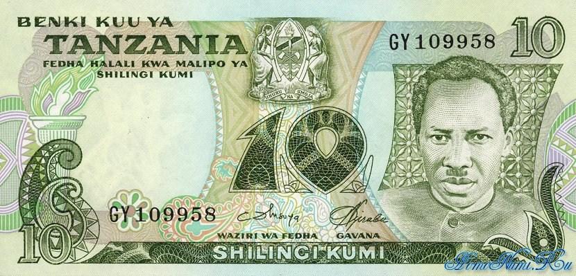http://homonumi.ru/pic/n/Tanzania/P-6c-f.jpg