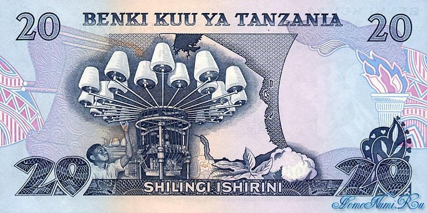 http://homonumi.ru/pic/n/Tanzania/P-7b-b.jpg