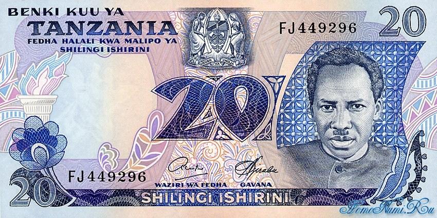 http://homonumi.ru/pic/n/Tanzania/P-7b-f.jpg