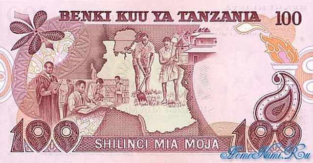 http://homonumi.ru/pic/n/Tanzania/P-8c-b.jpg
